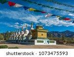 stupas of ladakh dharma centre  ...   Shutterstock . vector #1073475593