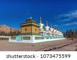 stupas of ladakh dharma centre  ...   Shutterstock . vector #1073475599