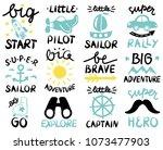 12 children logo with... | Shutterstock .eps vector #1073477903