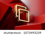 luxury golden clone icon with... | Shutterstock . vector #1073493239