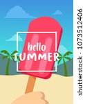 hello summer banner with ice... | Shutterstock .eps vector #1073512406