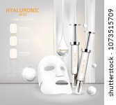 hyaluronic acid serum collagen... | Shutterstock .eps vector #1073515709