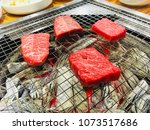 barbecue raw meat on a charcoal   Shutterstock . vector #1073517686