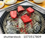 barbecue raw meat on a charcoal   Shutterstock . vector #1073517809
