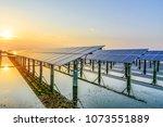 photovoltaic solar panels | Shutterstock . vector #1073551889