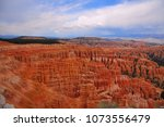 panoramic view the bryce canyon ... | Shutterstock . vector #1073556479