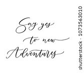 hand drawn vector lettering....   Shutterstock .eps vector #1073563010