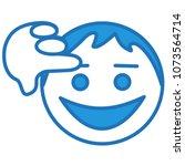 emoji with saluting man that... | Shutterstock .eps vector #1073564714
