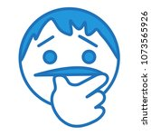 emoji with puzzled man thinking ... | Shutterstock .eps vector #1073565926