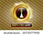 gold badge or emblem with... | Shutterstock .eps vector #1073577950