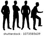 vector silhouette of four... | Shutterstock .eps vector #1073585639