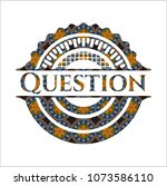 question arabic style emblem.... | Shutterstock .eps vector #1073586110