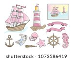 sea clipart pink sea color... | Shutterstock .eps vector #1073586419