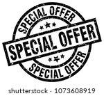 special offer round grunge... | Shutterstock .eps vector #1073608919