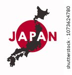 japan map icon on the... | Shutterstock .eps vector #1073624780