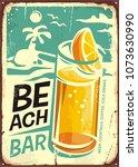 summer beach bar retro sign... | Shutterstock .eps vector #1073630990