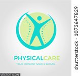 physical care logo icon | Shutterstock .eps vector #1073647829