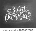 greetings from saint petersburg....   Shutterstock .eps vector #1073652383