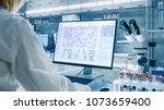 senior female scientist works... | Shutterstock . vector #1073659400