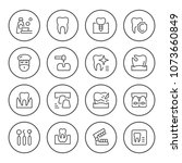set of dental related round... | Shutterstock .eps vector #1073660849