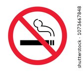 no smoking sign flat vector... | Shutterstock .eps vector #1073667848