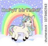 cute unicorn standing on the... | Shutterstock .eps vector #1073682563
