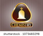 gold emblem or badge with... | Shutterstock .eps vector #1073683298