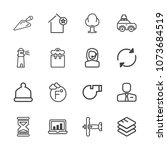 premium outline set of icons... | Shutterstock .eps vector #1073684519