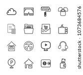 premium outline set of icons... | Shutterstock .eps vector #1073684576
