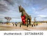 canakkale turkey   february 11  ...   Shutterstock . vector #1073686430