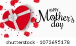 greeting card for mothers day.... | Shutterstock .eps vector #1073695178