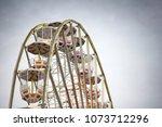 entertainment industry for... | Shutterstock . vector #1073712296