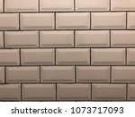 block at the white wall | Shutterstock . vector #1073717093