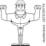 a cartoon zookeeper looking... | Shutterstock .eps vector #1073729774