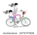 father and mother with their... | Shutterstock .eps vector #1073747828