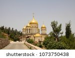 the cathedral of all russian...   Shutterstock . vector #1073750438