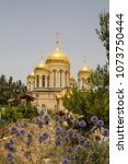 the cathedral of all russian...   Shutterstock . vector #1073750444