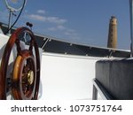 safari yacht wheel and brothers ... | Shutterstock . vector #1073751764