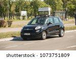 belgrade  serbia   april 21...   Shutterstock . vector #1073751809
