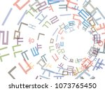 abstract background for... | Shutterstock .eps vector #1073765450