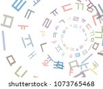abstract background for... | Shutterstock .eps vector #1073765468