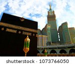 kaaba in makkah with view of... | Shutterstock . vector #1073766050