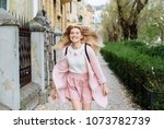 friendly positive european... | Shutterstock . vector #1073782739