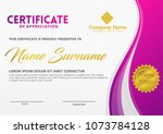 certificate template with wave... | Shutterstock .eps vector #1073784128