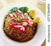 Small photo of Wanton Mee with Grillled Chicken