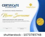 certificate template with wave... | Shutterstock .eps vector #1073785748