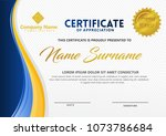 certificate template with wave... | Shutterstock .eps vector #1073786684