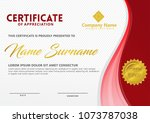 certificate template with wave... | Shutterstock .eps vector #1073787038