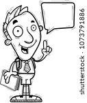 a cartoon illustration of a man ... | Shutterstock .eps vector #1073791886