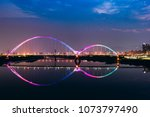 crescent bridge   landmark of... | Shutterstock . vector #1073797490